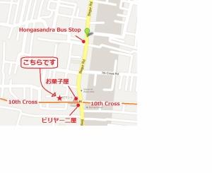 map_jaiswalcoffee_2 (640x524)
